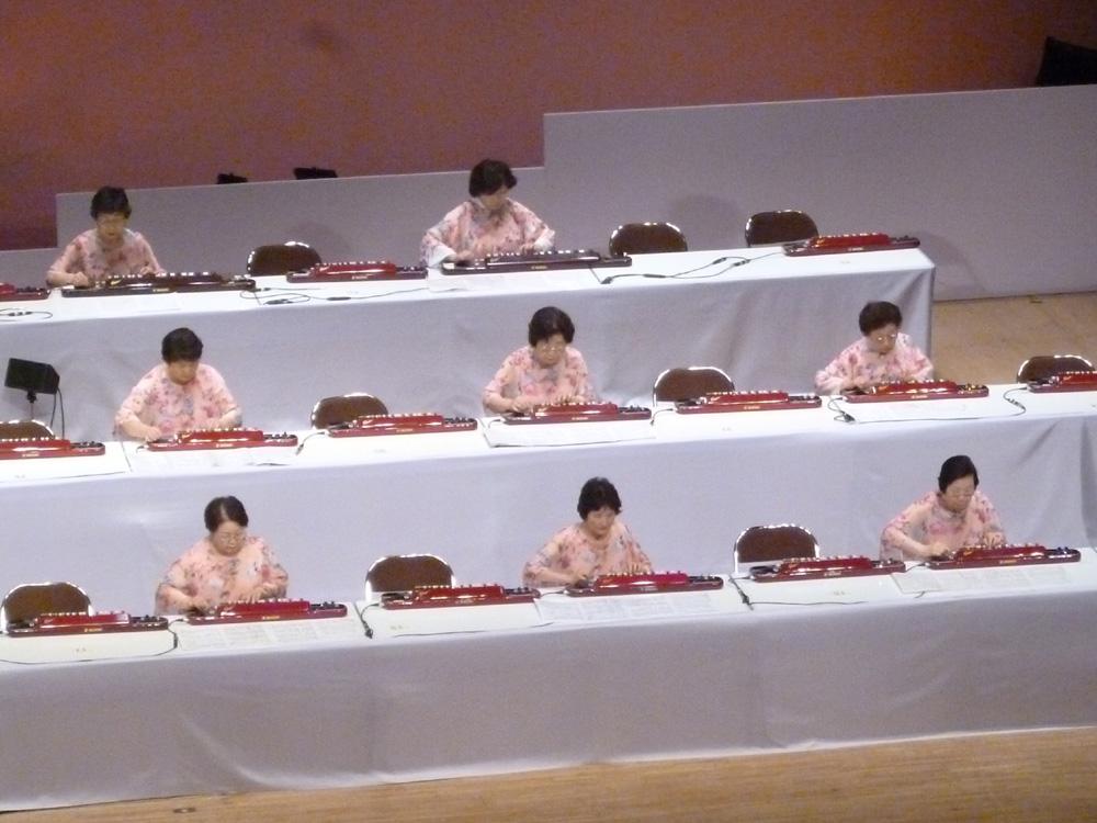 第18回 大正琴の宴(メルパルク大阪)